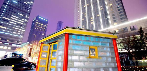 冰屋餐厅亮相沈阳 500块冰砖堆砌可容纳50人