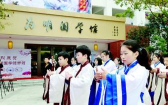 武汉首个校内国学馆开馆 在诗书礼乐中升华灵性