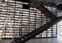 """北京一高校设""""不打烊""""图书馆 学生不用排队等开门"""