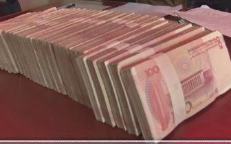市纪委|湖南一村干部侵吞农赔款案 记者还原案件全过程