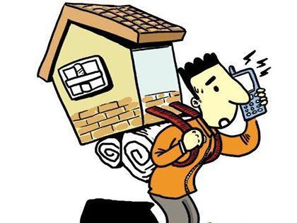 房贷刹车 增速仍高于整体贷款