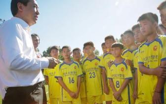 恒大大手笔办海外赛事,为中国青训升级添砖加瓦
