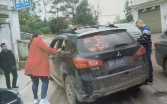 机动车|娄底男子非法安装警报器、变造机动车号牌被拘