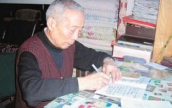 文章|老人手写家庭小报47年记录时代变迁