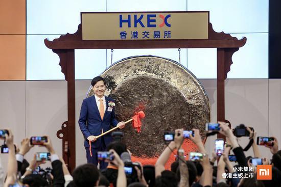 小米四三季度财报利好  收盘股价大涨8.38%