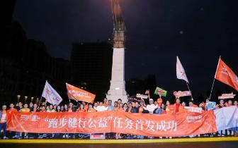 """中国平安为""""上马""""定制保障、健康管理方案 升级公益"""