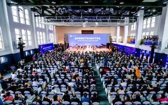 融侨赛德伯学校首届开学典礼圆满举办  助推福州国际教