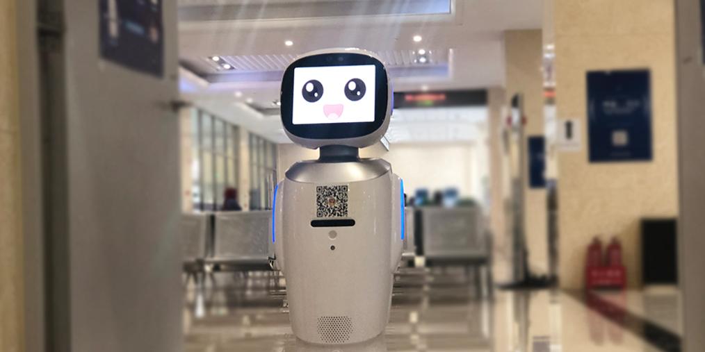 """山西首个警务服务机器人""""小晋""""C位出道"""