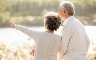 老龄化|2020年河北省中度老龄化社会即将到来!