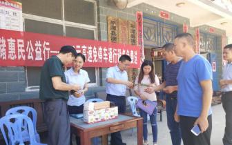 邮储银行福州平潭支行扶持地方经济