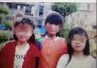 三个女孩子集体出走:藏身旅馆 因厌学想外出打工