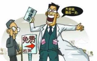 湘潭|湖南一国土所长和一武装干事被处分