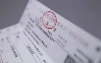 出售伪造增值税专用发票嫌疑人被抓获