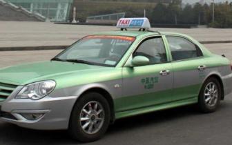 郑州出租车运价拟从政府定价改为政府指导价