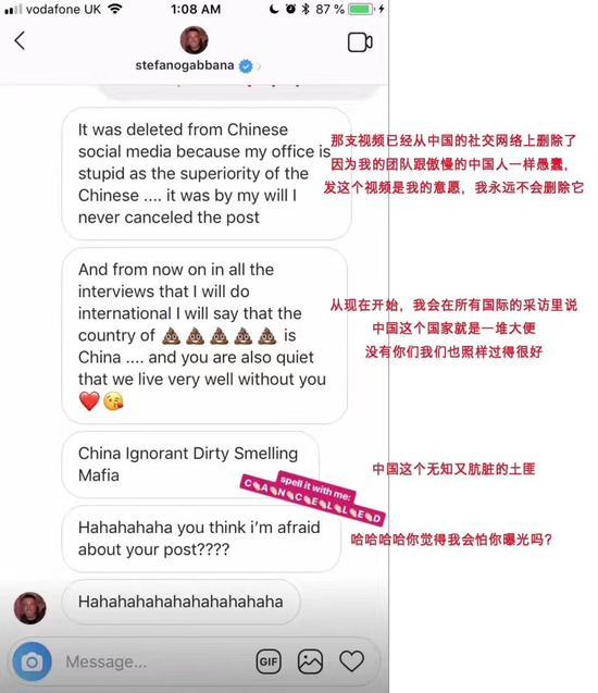 """中国明星群体抵制""""辱华""""品牌秀,D&G道歉:那不是我!"""