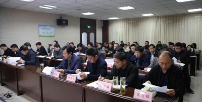 冀州区扶贫开发工作领导小组会议