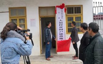 罗城县大福村32户贫困户抱团成立施工队