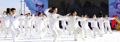 河北省加快推动冰雪体育产业升级