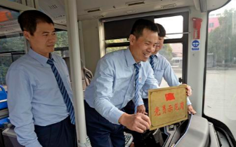 """""""党员示范岗""""亮相16路公交车"""