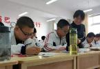 冀中开展考试面批活动