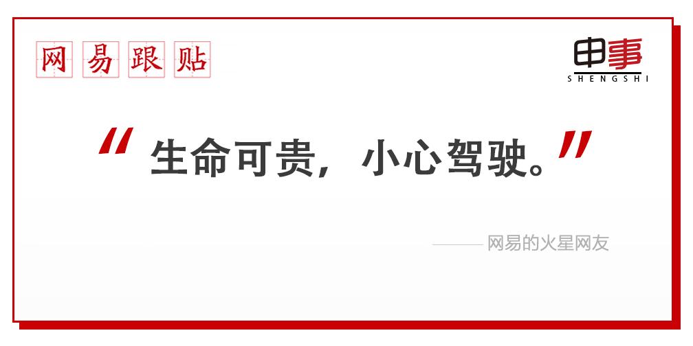 11.21沪宜公路两车相撞 骑车人死亡