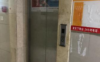 郦景东城小区电梯故障2个月没修好管理中心:物业未提交资料