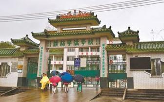 中国-巴拿马友好故事会将在巴拿马首都举行