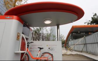 7平米放200多辆共享单车地下单车智能存车库亮相成都
