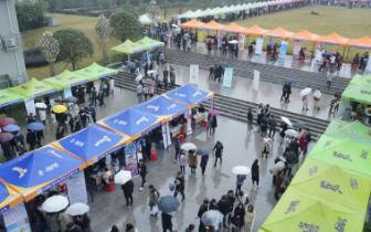 重庆工程学院举办市教委送岗位进高校双选活动(巴南专场)暨2019届毕业生秋季校园双选