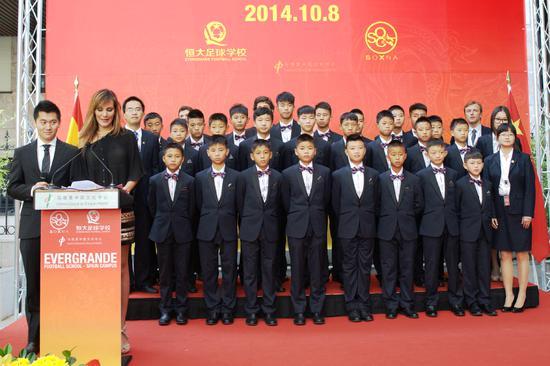 2014年10月8日,恒大足校西班牙分校开学典礼在马德里中国文化中心隆重举行