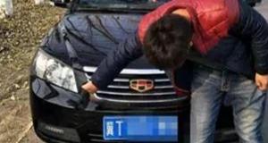 景县一男子故意遮挡号牌逃避电子警察摄录