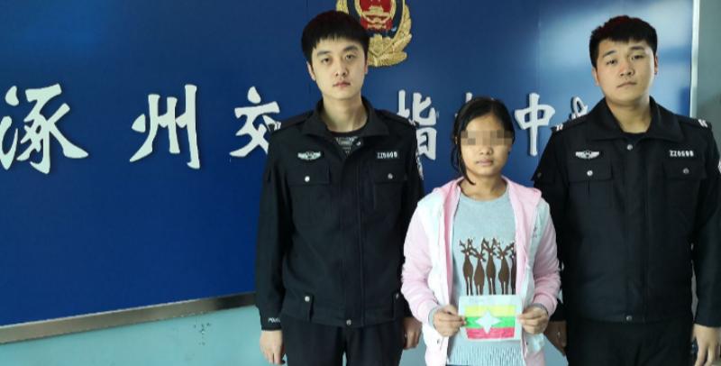 外籍少女被拐至涿州 交警出手相助