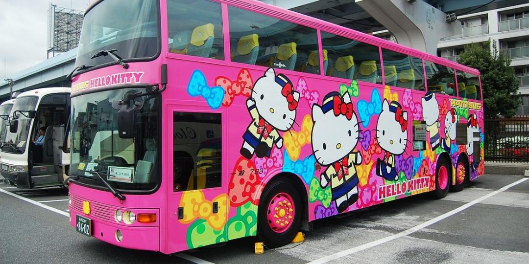 东京大阪逍遥游 去日本最值得逛的城市