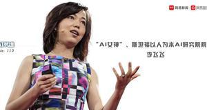 AI英雄 | 揭秘李飞飞离职谷歌前后