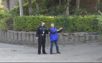 男子一句话,凉山七旬老人被骗3万元…3名嫌疑人已被刑拘