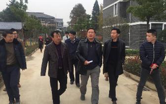 区政协副主席金小平视察肖港镇中华敬老园