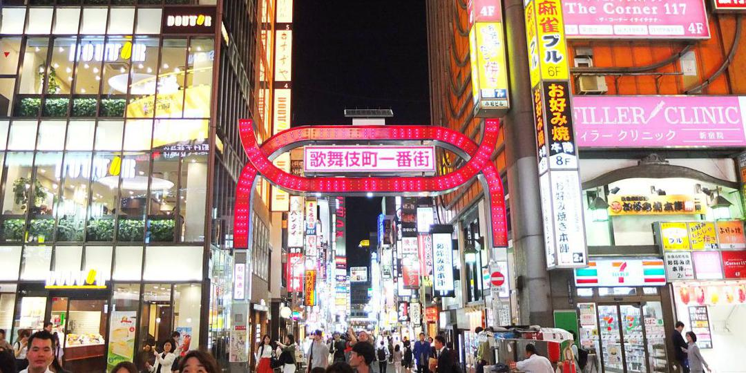 东京不夜区新宿 日本人的夜生活这么丰富