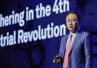 华为常务董事汪涛:5G时代建网面临三大挑战