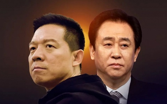 """揭秘贾跃亭恒大""""互撕""""关键:谁受让了贾跃亭FF股"""