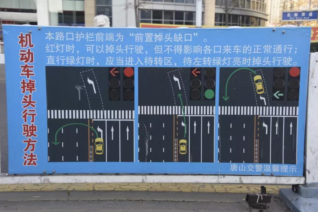 交警提醒:这三种情况左转弯是红灯也能掉头
