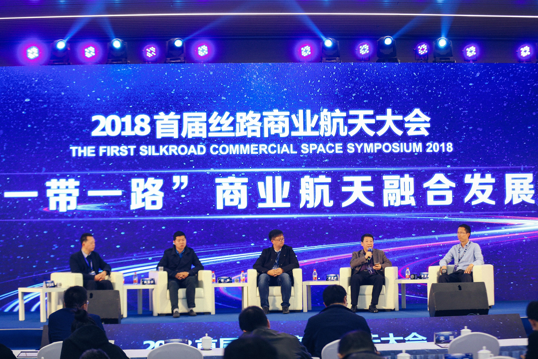 微纳星空CEO高恩宇:商业航天让用户用得起 才能用得好