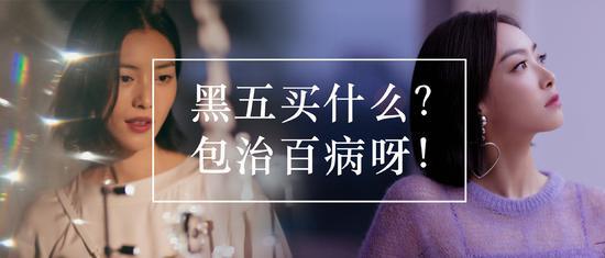 韩国15分分彩开奖结果,黑五买什么?刘雯、宋茜的包包我惦记很久了!