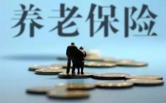 去年南昌企业职工基本养老保险平均月养老金2278元/人