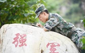 从战士到硕士 ——记湖北医药学院退役大学生武星星