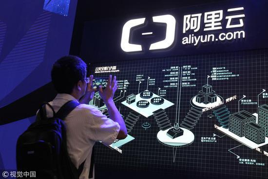 易读|阿里云正式发布飞龙工业互联网