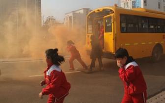 """日照一学校安全演练 校车""""起火""""3分钟撤离"""