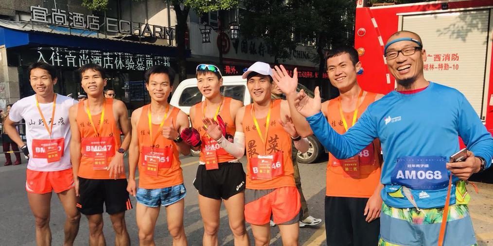 """桂林第二十五届""""秀峰-解放杯""""长跑赛"""