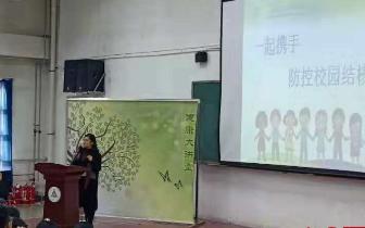健康大讲堂走进北华航天工业学院举办知识讲座