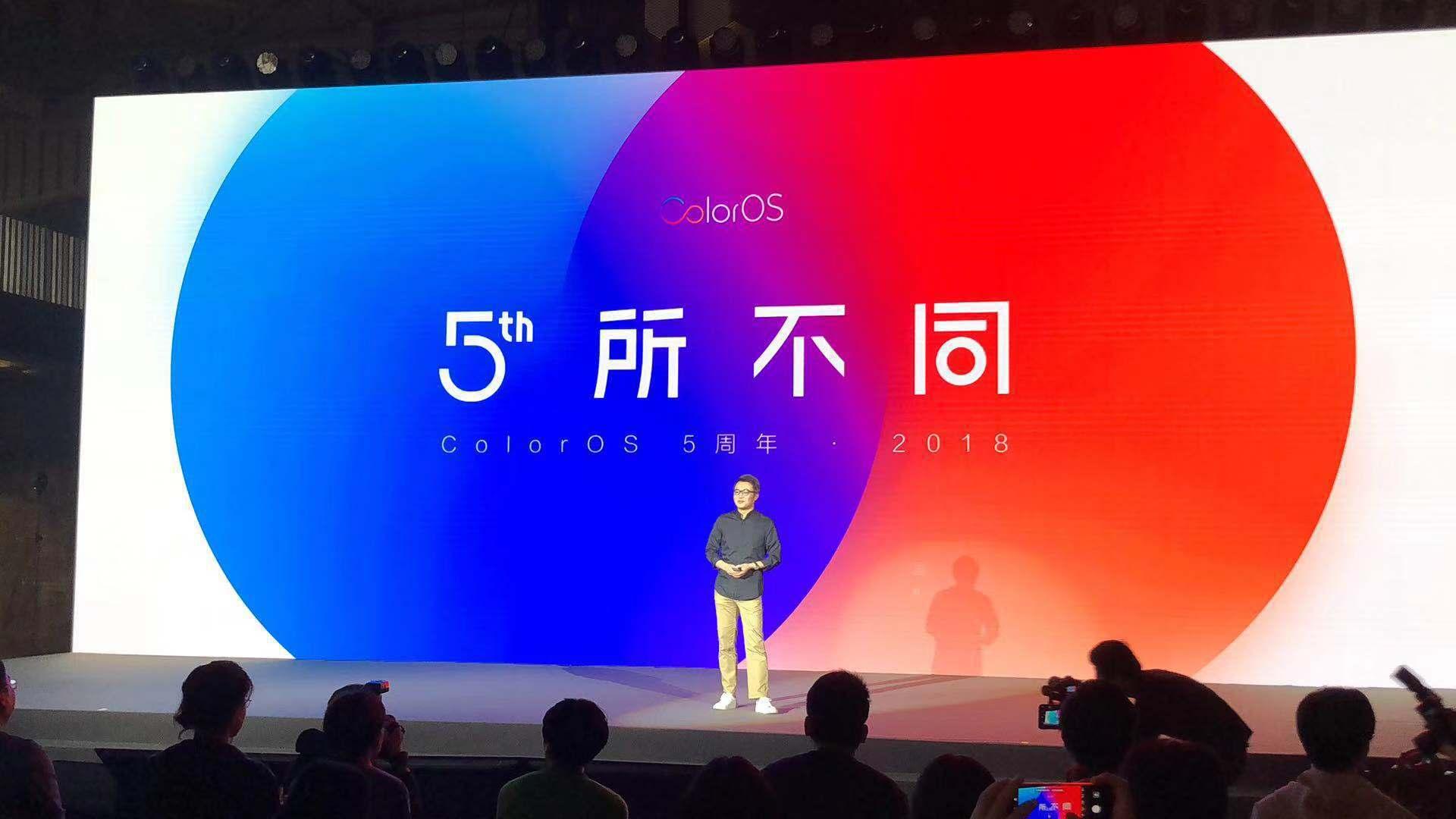 OPPO ColorOS五周年:2.5亿用户 引入无边界美学设计