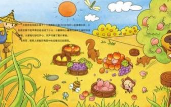 """儿童绘本怎么选 才能避开那些""""毒"""""""